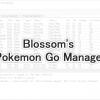「Pokemon Go Manager」所持ポケモンのデータをまとめて管理できるポケモンGO用ツール