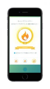 elemental_gold_ja